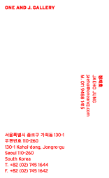 One and J. Gallery
