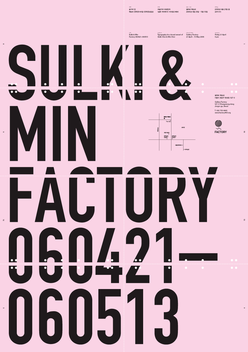 Factory 060421–060513: Poster