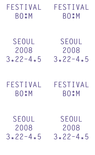 Festival Bo:m 2008: Promotional Materials