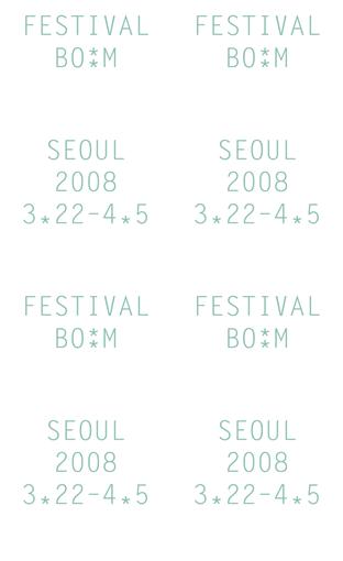 Festival Bo:m 2008: Promotional Materials
