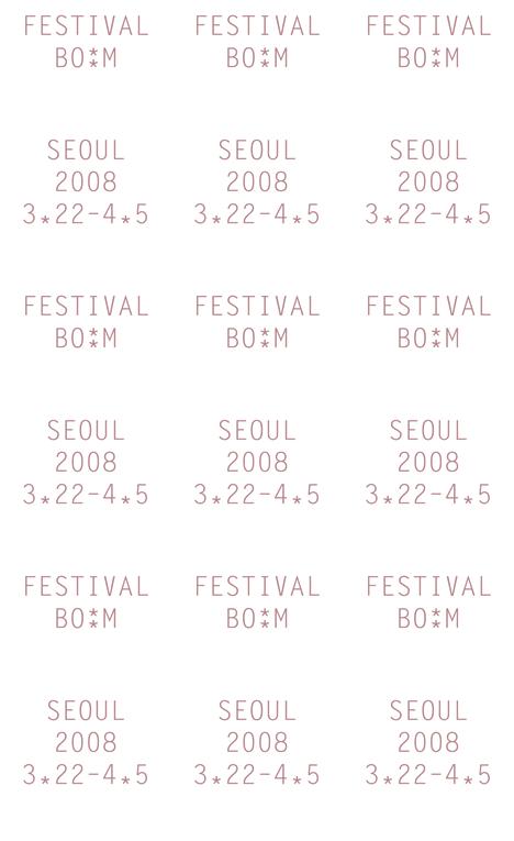 Festival Bo:m 2008: Program