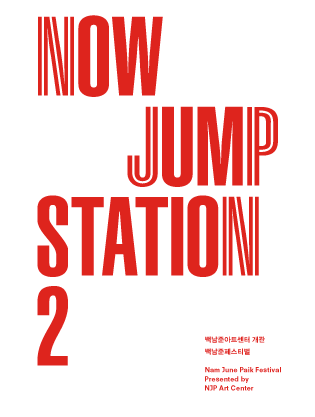 Now_Jump_guidebook_2_cover-1