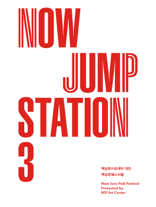 Now_Jump_guidebook_3_cover-1