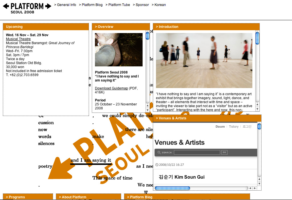 Platform Seoul 2008: Website