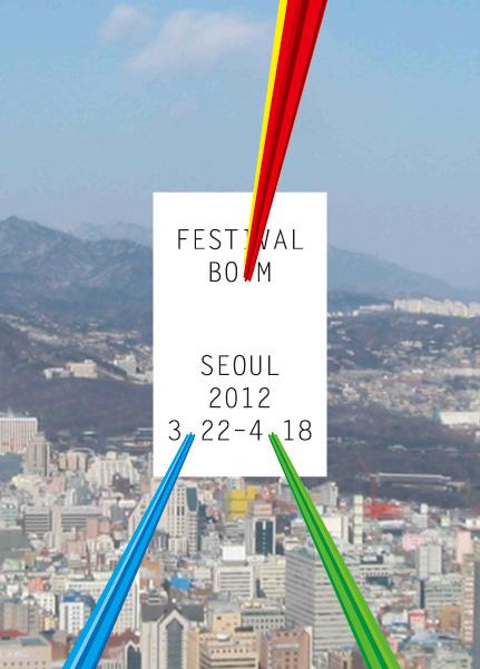 Festival Bo:m 2012, leaflet, folded front