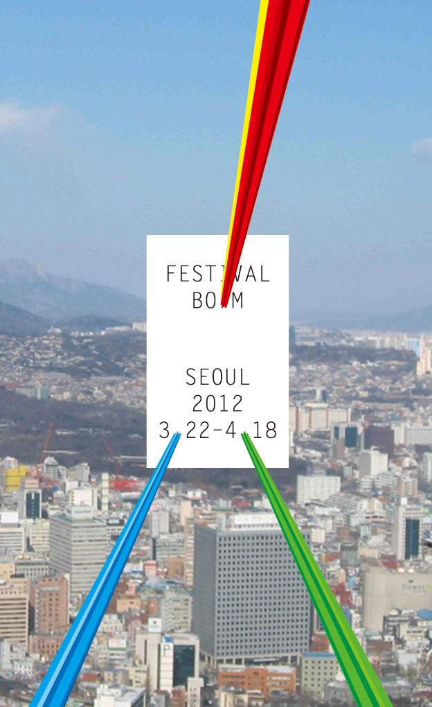 Festival Bo:m 2012, program, front cover