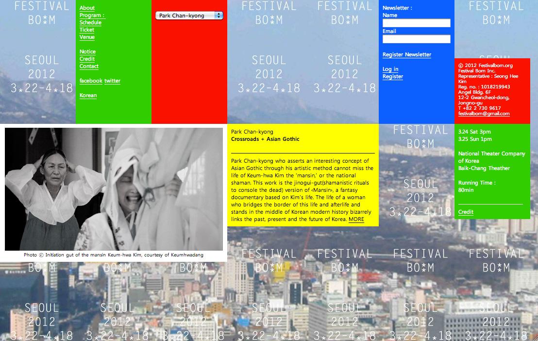 Festival Bo:m 2012, website