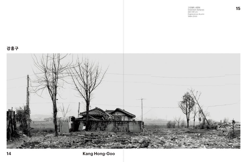 (Im)Possible Landscape: catalog