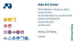 Arko Art Center, business card