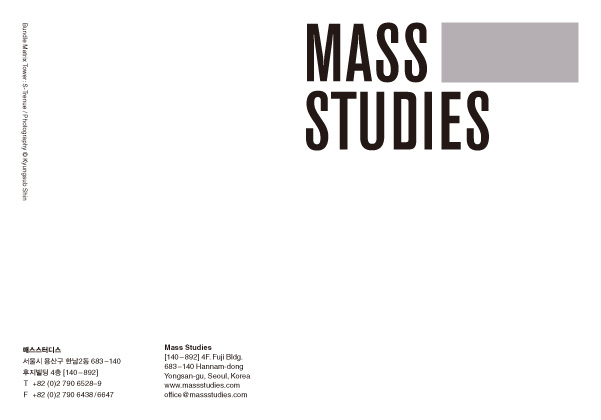 Mass Studies, postcard