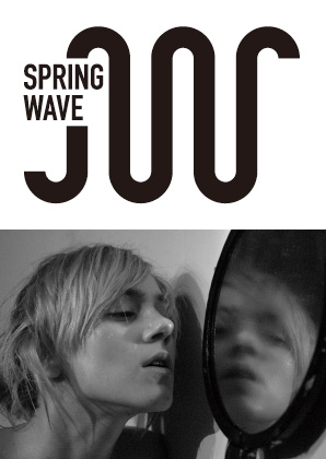 Springwave, guidebook, front cover