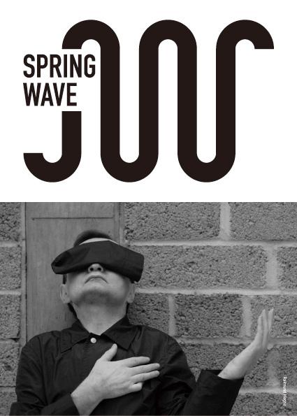 Springwave, leaflet, folded