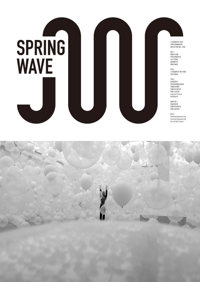Springwave, poster