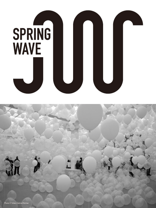 Springwave, program, front cover