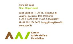 KAWF, business card