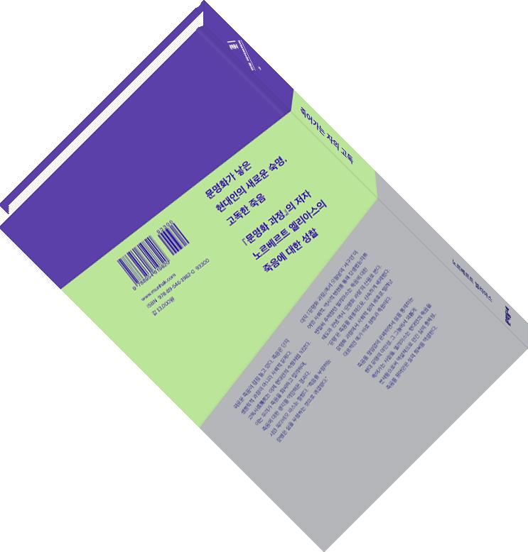 pdf the encyclopedia