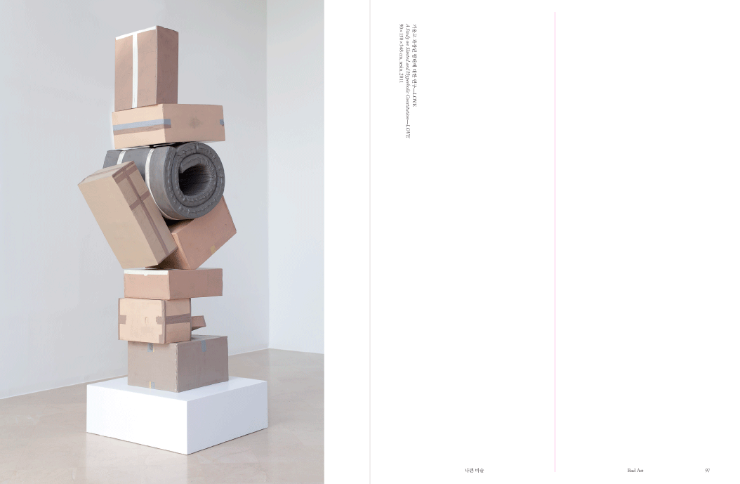 Good Labor Bad Art: catalog