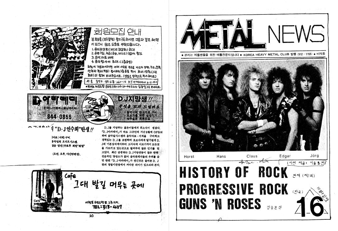 Heavy Metal (News) Around the World