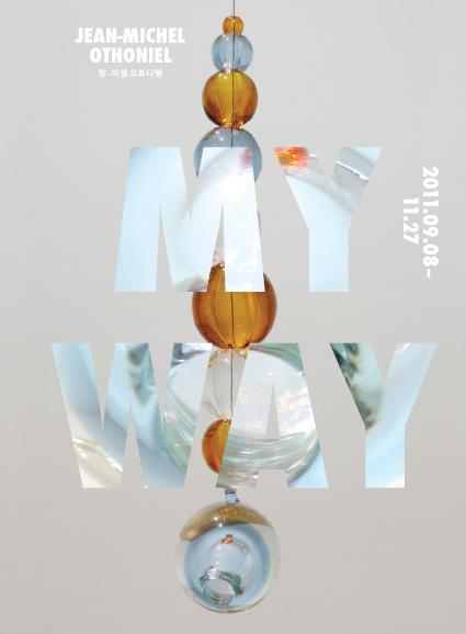 My Way: Brochure