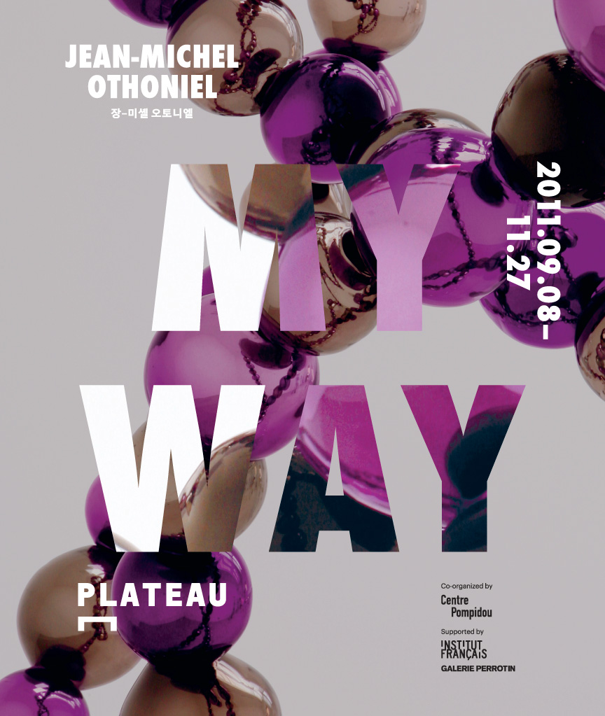 My Way: Poster