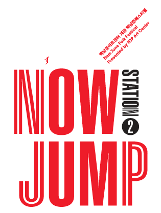 Now Jump: Station 2 Program