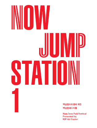 Now Jump: Station 1 Guidebook