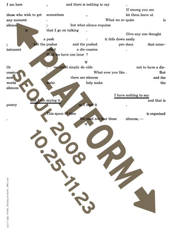 Platform Seoul 2008: Guidebook