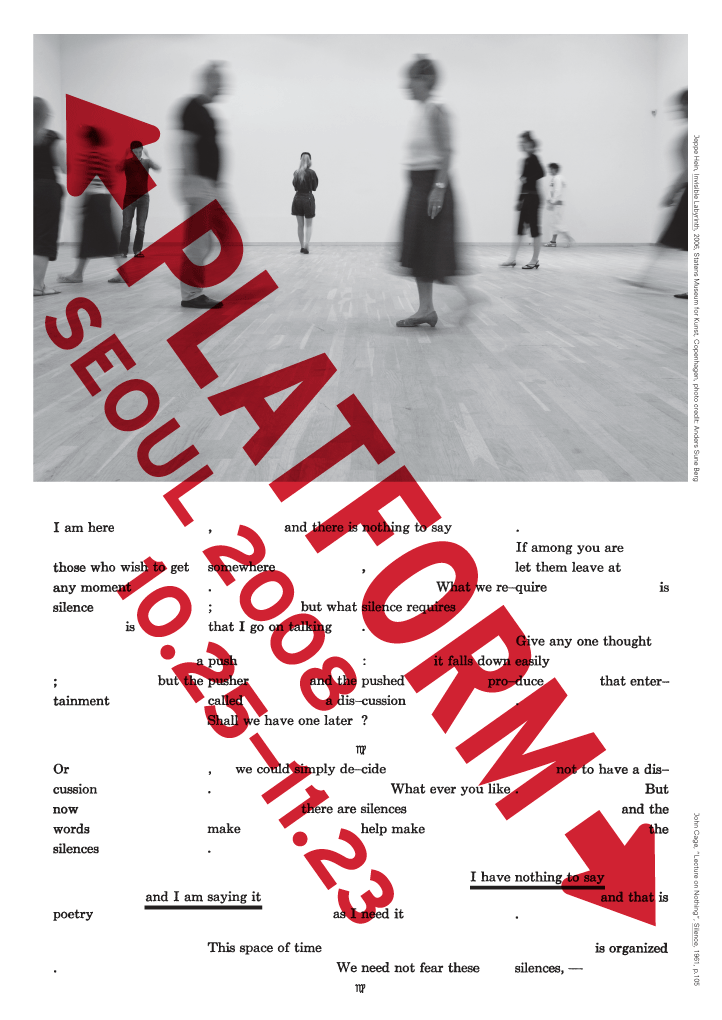 Platform Seoul 2008: Newsletter