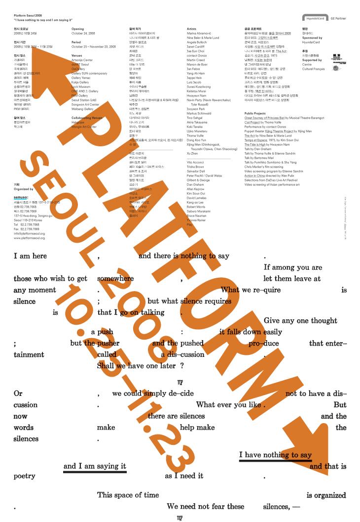 Platform Seoul 2008: Poster