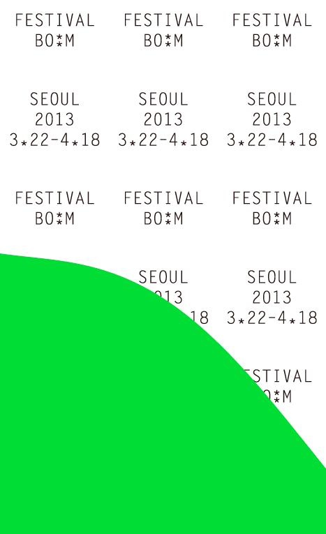 Festival Bo:m 2013: Leaflet