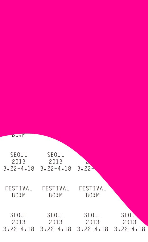 Festival Bo:m 2013: Program
