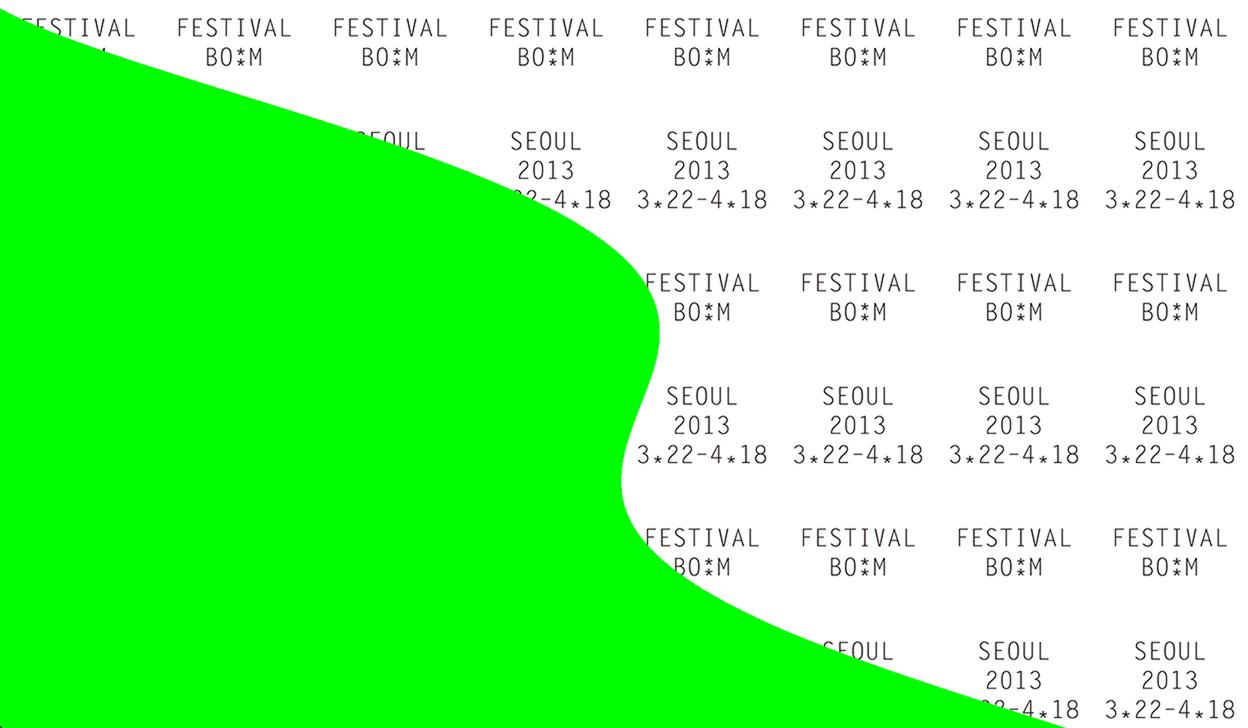Festival Bo:m 2013: Website