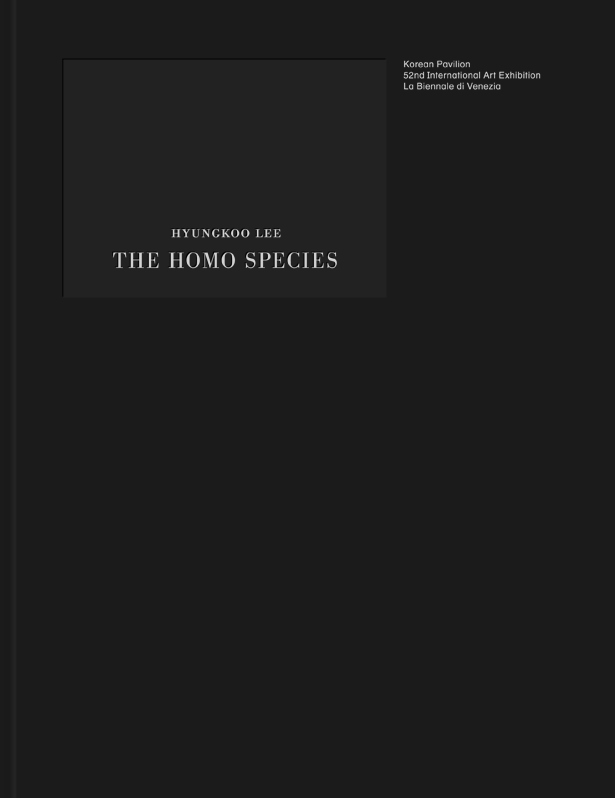 The Homo Species: Catalogue