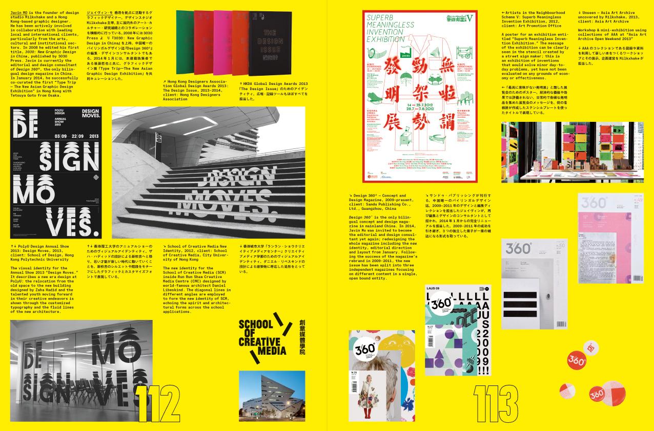 Yellow Pages: Hong Kong