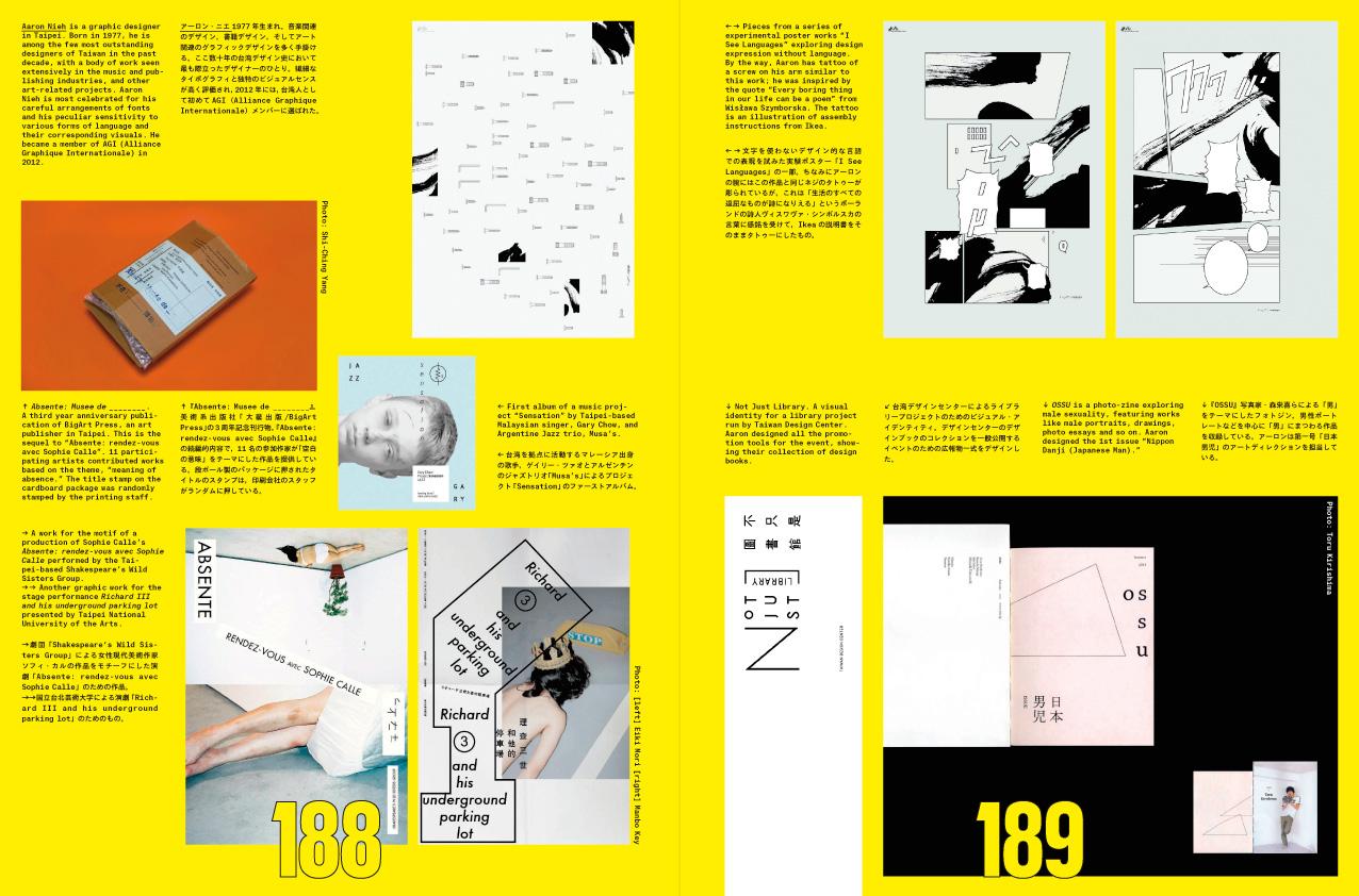 Yellow Page: Taipei
