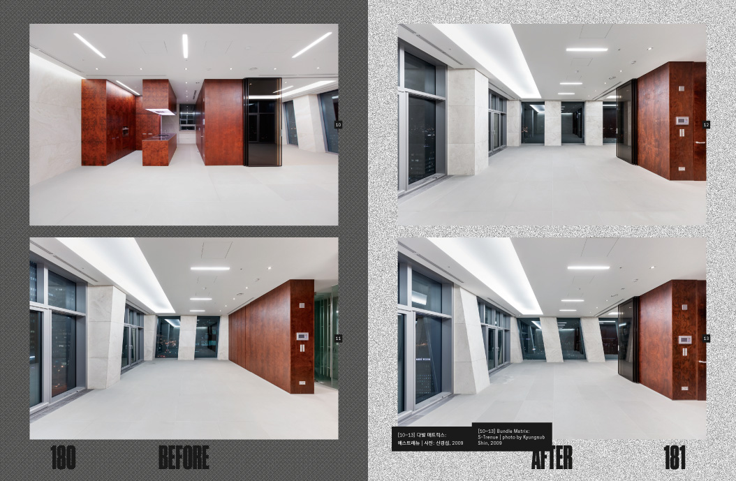 Before/After: catalog