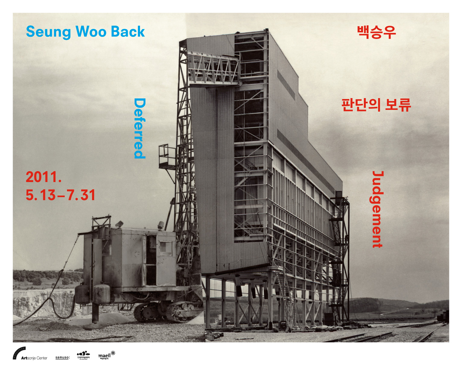 Seung Woo Back: On-Site Banner
