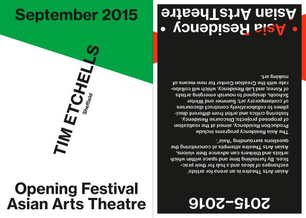 Asian Arts Theatre: 2015 Brochure