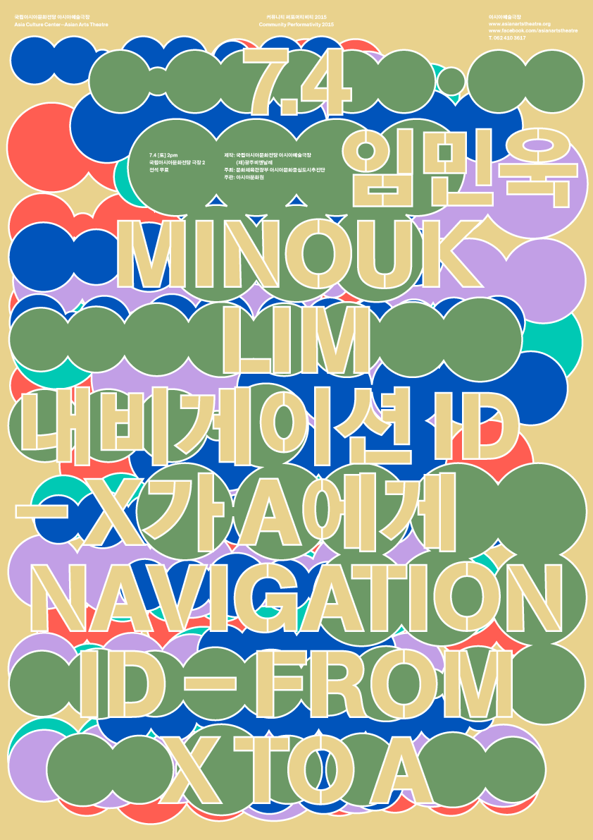 Navigation ID: Poster