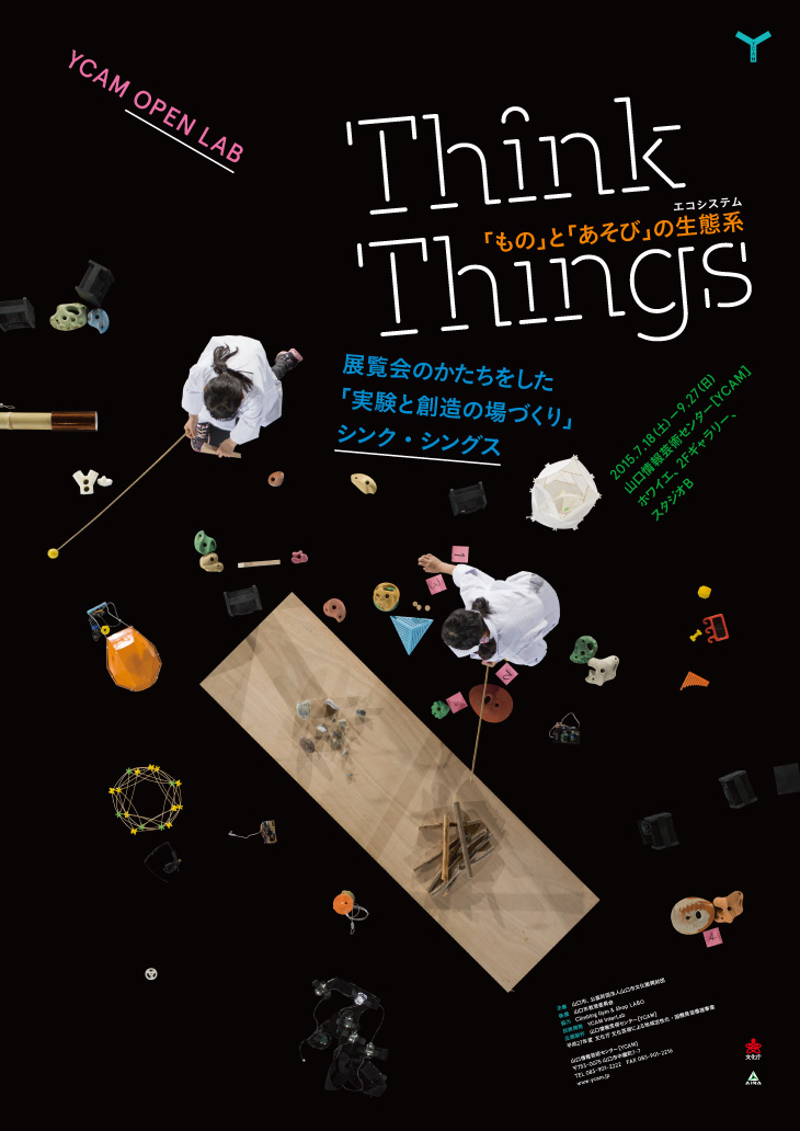 Think Things: Poster