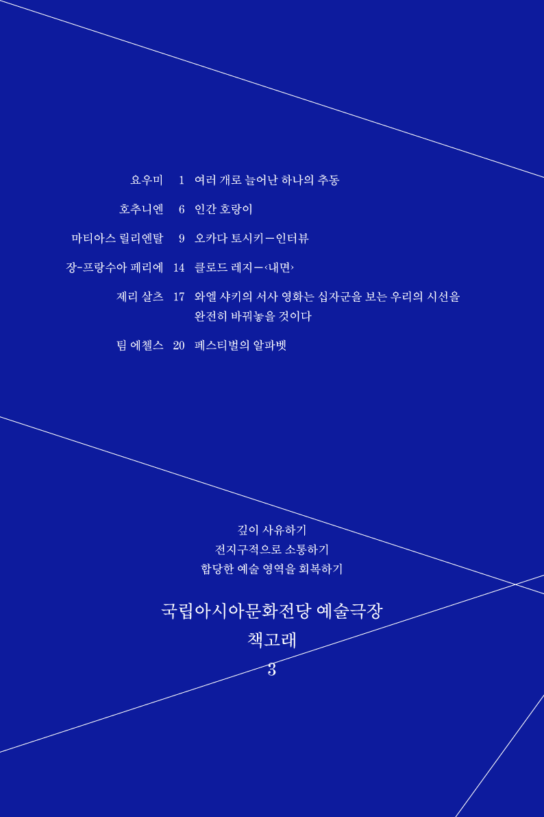 ACCT-BookWhale-KR3-cover-4