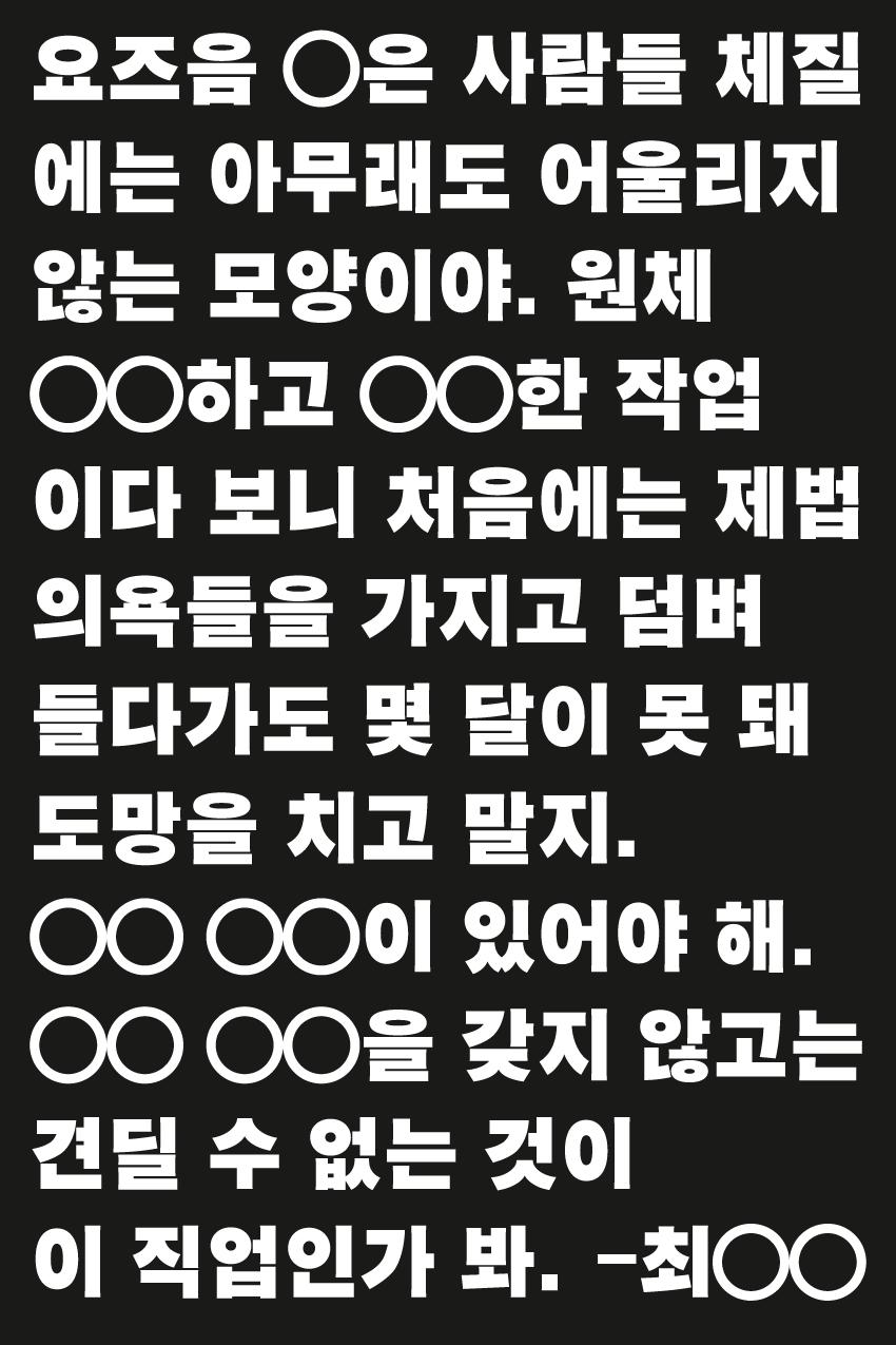 Jeongho-Choi