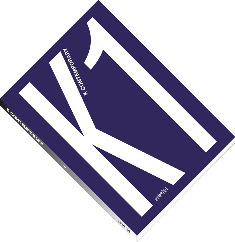 K-1_axo-1