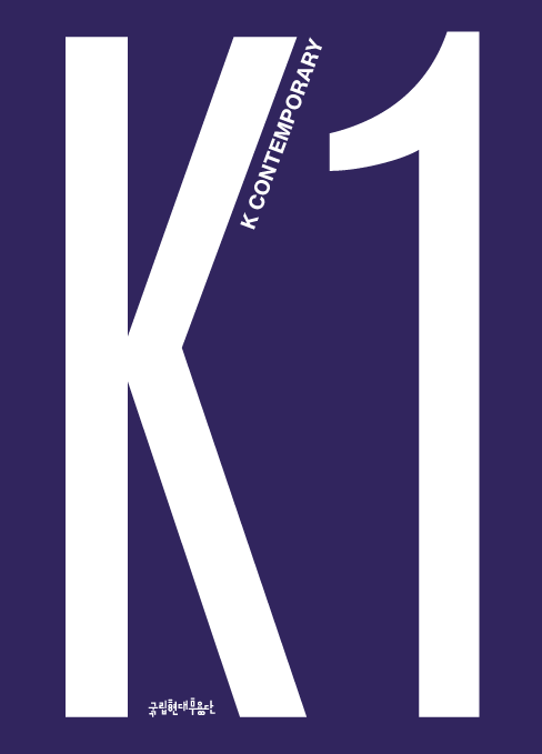 K-1_cover