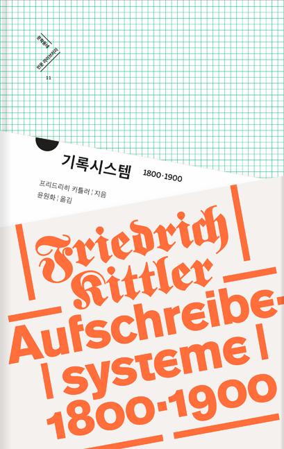 Kittler_cover-front