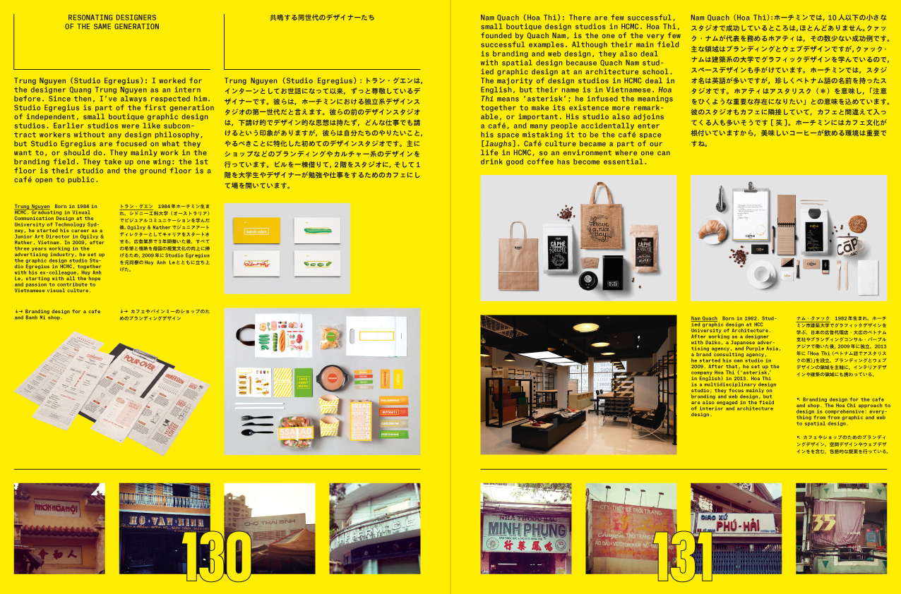 Yellow_Pages_HCMC_doublespread-8