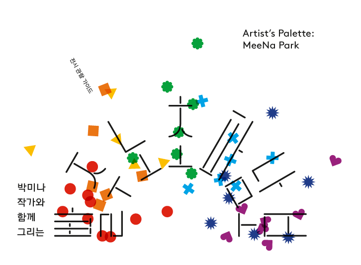 Artists-Palette_catalogue_cover