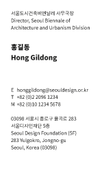 B1_Business-card-1
