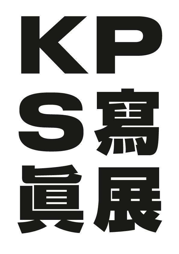 kps-1