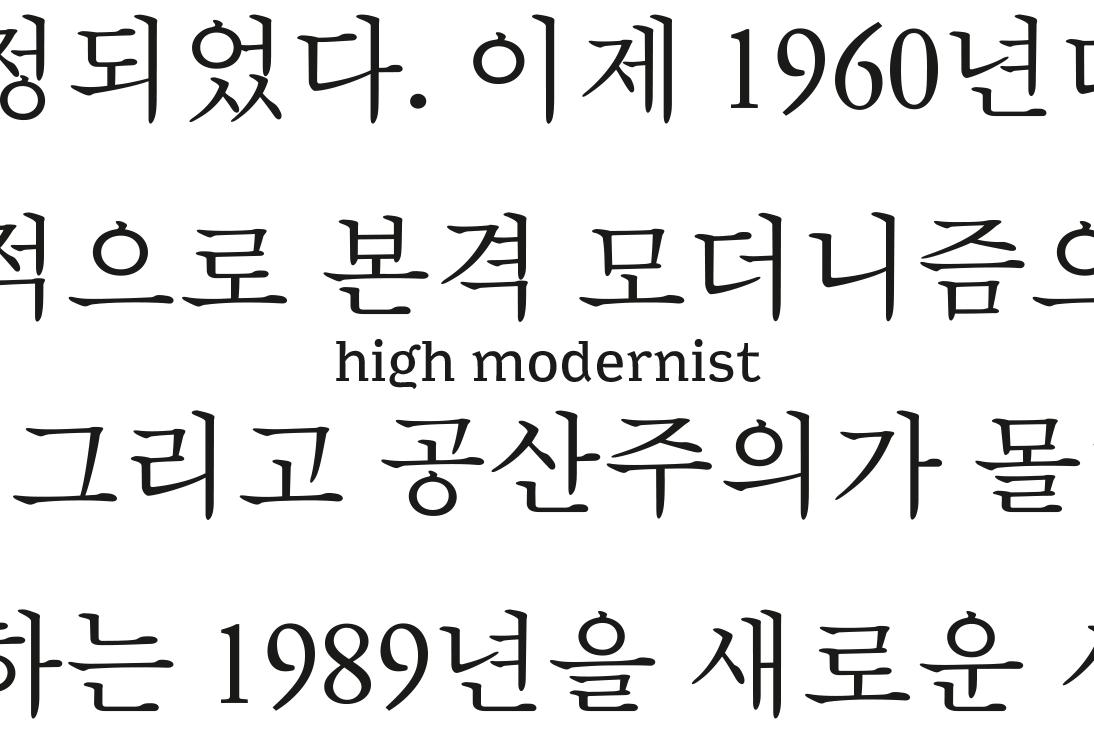 radical-museology_inerior-detail